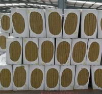 河北富达供应5cm机制岩棉板  防火阻燃憎水岩棉板
