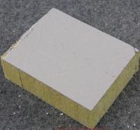河北富达外墙砂浆复合岩棉板 国标岩棉复合板 欢迎洽谈