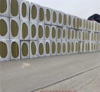 河北富达a级防火吸音铝箔岩棉板一级代理价格