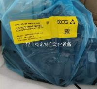 DLHZO-TEB-SN-NP-060-L71/1阿托斯原装液压件
