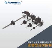 日本市场热销 混合式丝杆步进电机 适用于医疗影像设备和呼吸机 低噪音 稳定