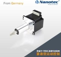 热卖品 丝杆电机一体 专业的带丝杆电机制造商 广泛适用性