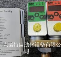 T6CMB251R00C1派克工业液压系列产品价格好
