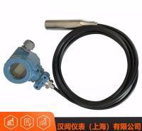 防腐防堵投入式液位变送器现货 静压式液位变送器厂家选型