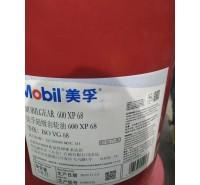 68号齿轮油美孚Mobilgear 600XP68 美孚润滑油