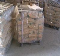 水泥抗硫酸盐类外加剂供应厂家