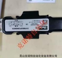D31FCE01DC4NB70派克parker原装比例阀优惠