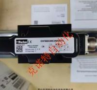 CE025C01N11NN派克原装液压阀