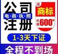 上海专业办理劳务派遣公司人力资源公司十年经验