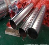 山西忻州市304不锈钢异形管椭圆管D型管六角管槽管
