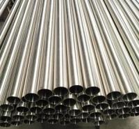 内蒙古乌兰察布304不锈钢异形管椭圆管D型管六角管槽管