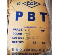 耐磨损PBT/台湾长春/1100-211M