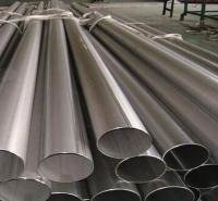 河南洛阳市国标304不锈钢异形管D型管半圆管平椭圆管
