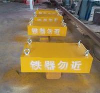 江西电机马达磁铁公司