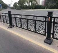 市政道路护栏 公路移动围栏  马路中央人行道交通隔离栏杆