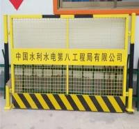 基坑护栏  工地安全隔离围栏 工程施工临时围挡  基坑建筑防护栏