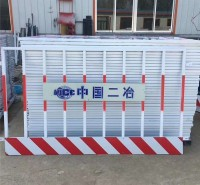 基坑护栏 建筑工地施工安全防护栏   临边护栏  定制