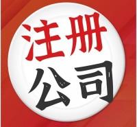 上海代办建筑资质申请十年经验找尚韵企业