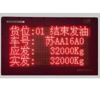 南京孟源 MY-06A型防爆显示器 价格优惠 应用广泛