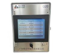 数据采仪G20气象数据采集器 温湿度采集 智能监测气象站
