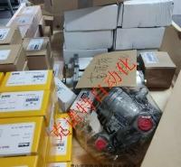 PRPM2PP10JV派克parker液压件促销