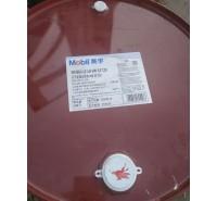 高温导热油热媒油传热油 美孚 605 导热系统专用