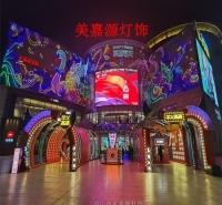 购物中心 亮化灯饰画 质量保障
