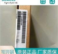 西门子I/O模块6ES7193-6AS00-0AA0价格实惠