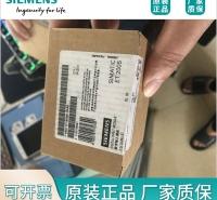西门子I/O模块6ES7131-6BF00-0BA0价格实惠