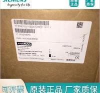 西门子I/O模块6ES7131-6BF00-0BA0厂家直销
