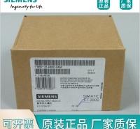 西门子I/O模块6ES7131-6BF00-0AA0价格实惠