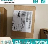 西门子I/O模块6ES7131-6BF00-0DA0价格实惠