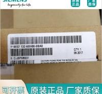 西门子I/O模块6ES7131-6BF00-0DA0厂家直销