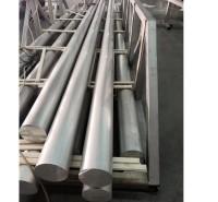 6061铝棒厂家供应国标6061-T651合金铝棒 6061大直径圆铝棒切割