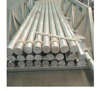 供应国标1060纯铝棒 高导电铝棒 大小规格可切 东莞铝棒厂现货