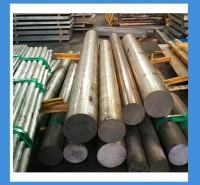 加工定制6061铝棒 机械加工航空建筑材料 铝棒材铝合金厂家直供