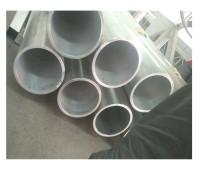 大量现货 铝管6063 铝材6061 铝排 铝棒 定制 加工 切割