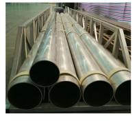 铝材批发分别铝棒 铝管 铝板 铝排 铝角