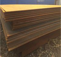 石家庄 09cupcrnini耐候钢板 锈蚀耐候钢板 红耐候钢板 厂家