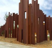 天津 09cupcrnini耐候钢板 彩色耐候钢板 幕墙耐候钢板 厂家