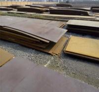天津 09cupcrnini耐候钢板 彩色耐候钢板 红耐候钢板 规格齐全