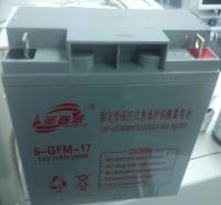 圣普威6-GFM-17ups免维护蓄电池12V17AH20HR价格