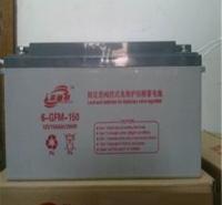 圣普威6-GFM-150胶体蓄电池12V150AH特点