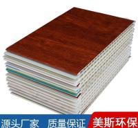 集成墙板 东莞快装平V缝石塑护墙板 快装平V缝石塑护墙板型号齐全