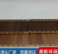 竹木纤维板 餐厅集成墙面 集成墙面欢迎来电咨询