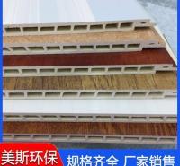竹木纤维集成墙板 汕头房屋装修 房屋装修生产