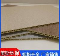 竹木纤维集成墙板 湛江快装平V缝护墙板 快装平V缝护墙板性价比高