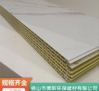 竹木纤维集成墙板 书房装修护墙板 装修护墙板欢迎来电咨询