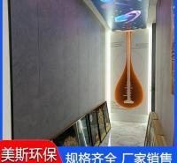 竹木纤维集成墙板 轻奢风墙面吊顶环保材料 墙面吊顶环保材料售后有保障