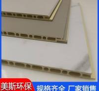 竹木纤维集成墙板 轻奢全屋整装快装木塑板 全屋整装快装木塑板质优价廉